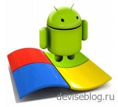 С BlueStacks вы сможете запустить android-приложения на Windows