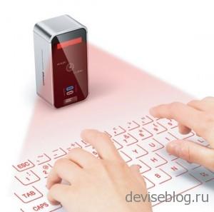 Celluon Magic Cube проекционная клавиатура для iPhone