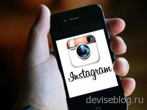 10000 лайков в секунду и другая информация о Instagram
