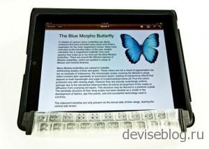TouchFire клавиатура для iPad с тактильной отдачей