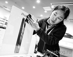 Apple покоряет азиатский регион