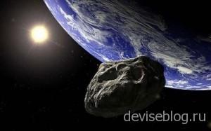 Мир спасут металлы добытые на астероидах