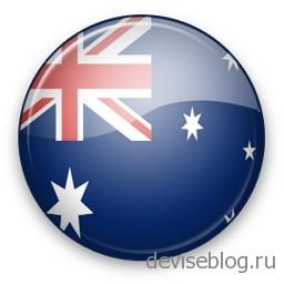 """Австралия: """"хотите дешевое ПО - летите в США"""""""