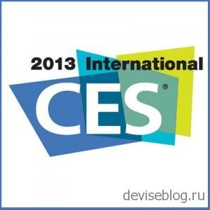 Microsoft не присутсвовала на CES 2013 в  Лас-Вегасе