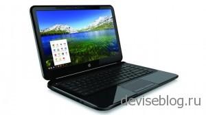 Новый хромбук от HP
