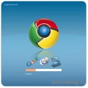 Google обещала заплатить 3,14 млн. долларов тому кто взломает Chrome OS