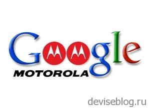 Слухи о смартфоне Motorola X