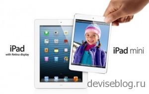 Новый экран Retina для iPad mini
