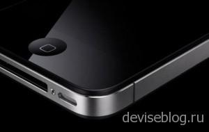Появиться ли сканер отпечатков пальцев на iPhone 5S?