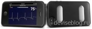 Смартфоны спасают жизнь людям