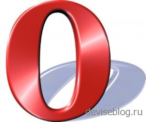 Браузер Opera уходит в прошлое