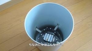Забавное роботизированное мусорное ведро