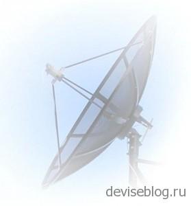 Двухсторонний спутниковый интернет от компании Русат