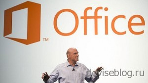 Пакеты Microsoft Office 2013 уже появились в продаже