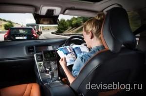 Беспилотные автомобили, как же нам быть?