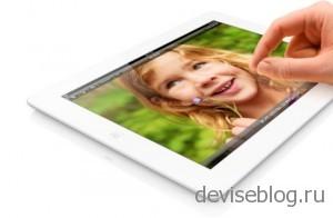 iPad с 128 Гбайт памяти