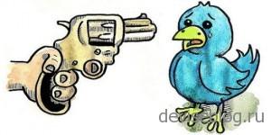 Безопасность аккаунтов Twitter будет повышена