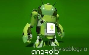 Ведется разработка приложения для запуска Windows программ в среде Android