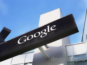Google платит 1 млрд. компании Apple в год