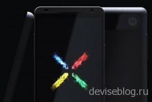 X Phone убийца iPhone 5