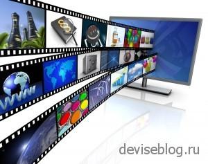 Почему SmartTV это разумный выбор?