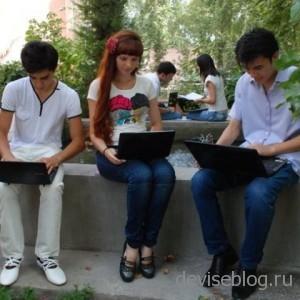 Российские вузы будут обеспечены доступом в Интернет благодаря Wi-Fi