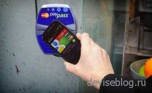 Будущее NFC устройств