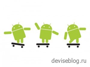 """Если Android """"засорился"""""""