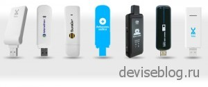 Интернет в кармане с помощью 3G модема