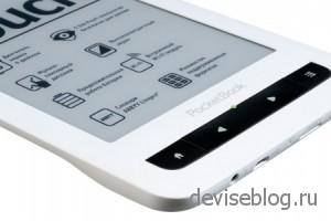 Электронная книга PocketBookTouch