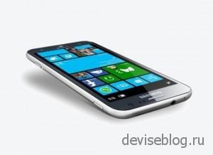 Samsung Ativ Odyssey - официальный анонс