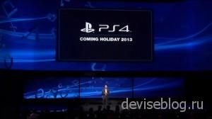PlayStation 4 будет узнавать игрока в лицо