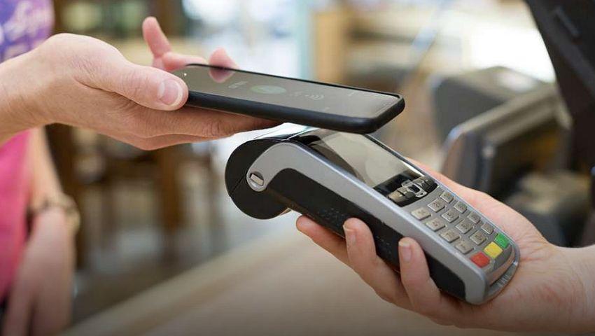 терминал NFC